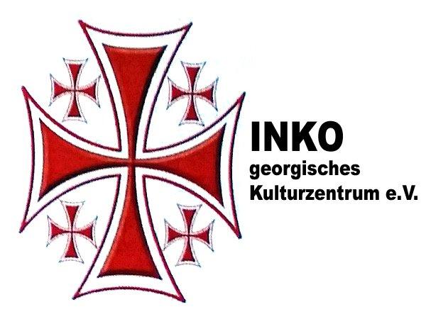 Georgischer Kulturtreff - © Veranstalter