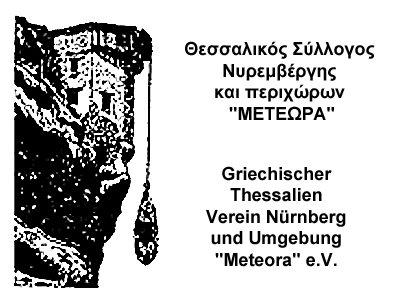 """Klettern im griechischen Weltkulturerbe """"Meteora"""" - © Veranstalter"""
