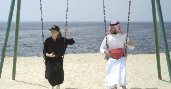 Barakah meets Barakah - © trigon-film